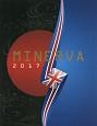 MINERVA 2017