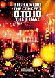 BIGBANG10 THE CONCERT:0.TO.10 -THE FINAL-(通常盤)