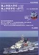 海上保安大学校・海上保安学校への道 平成29年