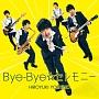 Bye-Bye☆セレモニー(通常盤)