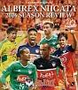 アルビレックス新潟2016シーズンレビュー