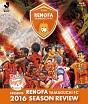 みんなのレノファ presents レノファ山口FC 2016シーズンレビュー