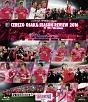 セレッソ大阪シーズンレビュー2016×Golazo Cerezo