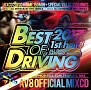 BEST DRIVING 2017-1st half- AV8 OFFICIAL MIXCD