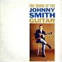 サウンド・オブ・ジョニー・スミス・ギター