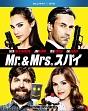Mr.&Mrs.スパイ ブルーレイ&DVD