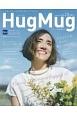 Hug Mug. (19)