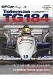 GP CAR STORY Toleman TG184 (19)