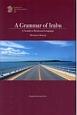 A Grammar of Irabu A Southern Ryukyuan Langu