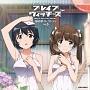 ブレイブウィッチーズ 秘め歌コレクション Vol.3