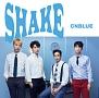 SHAKE(A)(DVD付)
