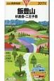 山と高原地図 飯豊山 えぶり差岳・ニ王子岳 2017
