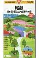 山と高原地図 尾瀬 燧ケ岳・至仏山・会津駒ヶ岳 2017