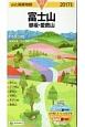 山と高原地図 富士山 御坂・愛鷹山 2017