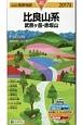 山と高原地図 比良山系 武奈ヶ岳・赤坂山 2017