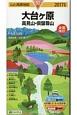 山と高原地図 大台ヶ原 高見山・倶留尊山 2017
