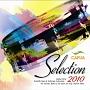 CAFUAセレクション2010吹奏楽コンクール自由曲選「交響詩『フィンランディア』」