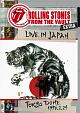 フロム・ザ・ヴォルト・エクストラ~ライヴ・イン・ジャパン -トーキョー・ドーム 1990.2.24(CD付)