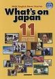 What's on Japan NHK English News Stories DVDで学ぶNHK英語放送 日本を発信する(11)