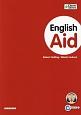 基礎から学べる大学英文法 総合演習
