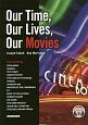 映画で読むわたしたちの時代と社会