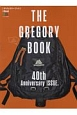 THE GREGORY BOOK 別冊2nd