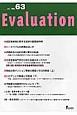 Evaluation (63)