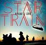 STAR TRAIN(DVD付)