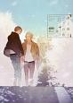 春と秋とソラの色 Complete Book2