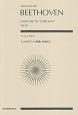 ベートーヴェン:《コリオラン》序曲 作品62 zen-on score