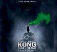 キングコング 髑髏島の巨神 メイキングブック