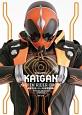 KAIGAN 仮面ライダーゴースト特写写真集