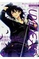 あんさんぶるスターズ!magazine UNDEAD (7)