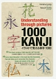 Under standing through pictures1000 KANJI