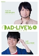 「AD-LIVE 2016」 第4巻(中村悠一×福山潤)