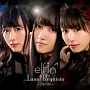 Luna†Requiem~月虹の宴~(DVD付)
