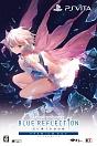 BLUE REFLECTION 幻に舞う少女の剣 <プレミアムボックス>