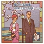 BEST SELECT LIBRARY 決定版 懐メロ名曲集(昭和元年~20年) ベスト