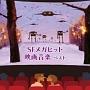 BEST SELECT LIBRARY 決定版 SFメガヒット映画音楽 ベスト