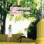 BEST SELECT LIBRARY 決定版 愛とロマンスの映画音楽 ベスト