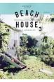 BEACH HOUSE 海を感じるインテリア (3)