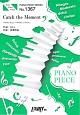 Catch the Moment by LiSA ピアノソロ・ピアノ&ヴォーカル ~劇場版『ソードアート・オンライン-オーディナル・スケール-』主題歌