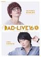 「AD-LIVE 2016」 第6巻(浅沼晋太郎×下野紘)