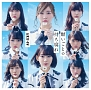 願いごとの持ち腐れ(A)(DVD付)