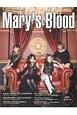Mary's Blood アーティストオフィシャルブック ポスター付
