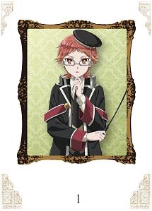 王室教師ハイネ 1