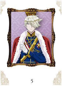 王室教師ハイネ 5