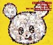 キュウソネコカミ -THE LIVE- DMCC REAL ONEMAN TOUR 2016/2017 ボロボロ バキバキ クルットゥー(DVD付)