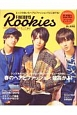 FINEBOYS Rookies (1)