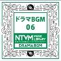 日本テレビ音楽 ミュージックライブラリー ドラマ BGM 06